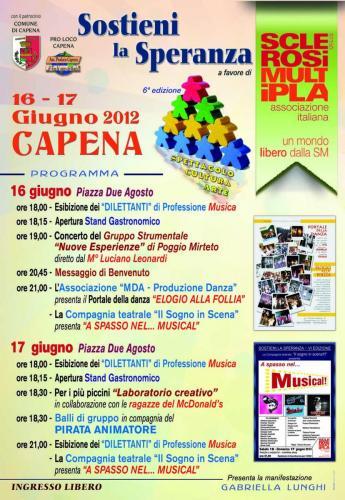 Portale a Capena 16 6  2012 .jpg